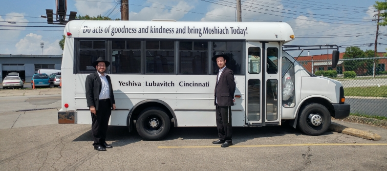 Car Parts Help The Yeshiva Get Moving Again